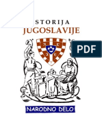 Vladimir Corovic - Istorija Jugoslavije (Latinica)