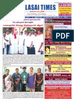 Valasai Times 15 June 2013