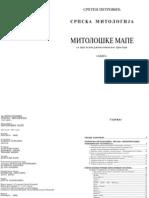 Sreten-Petrović-Mitološke-mape