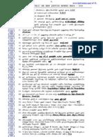 Plus Two Physics One Mark Qa Tamil Medium