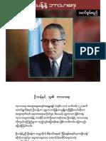 U Thant( Chair Man of UN)