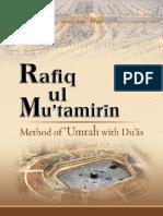 Rafiq ul Mu'tamirin, English, Ameer-e-Ahl-e-Sunnat Allama molana Muhammad Ilyas Qadri
