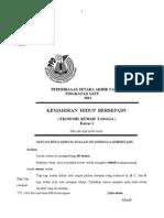 Soalan KH ERT Tingkatan 1 AKHIR THN 2011(Terkini2)