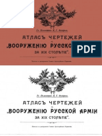"""Atlas of Drawings for """"The Russian Army Weapons of XIX Century"""""""