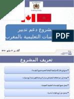 Présentation-PAGESM-en-langue-Arabe-Agadir-21mai-2012_mef.pps