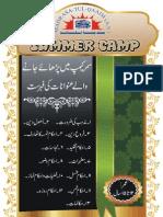 Summer Camp Syllabus 12 to 15 Years