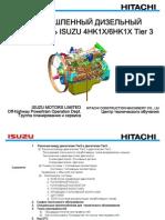 ZX-3ENGINE(rus4).pdf
