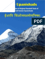 120 Upanishads Book