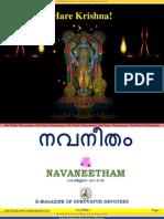 Navaneetham Jun 2013