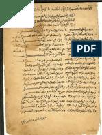 تحميل كتاب أوراد الطريقة الشاذلية pdf