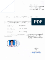 License Recommanded From Ka-nya-na