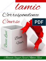 Islamic Correspondence Course Basic Level - Book 4 - Allamah Sayyid Saeed Akhtar Rizvi - Xkp