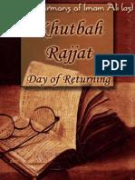 Khutbah Rajjat - Amirul Momineen Imam Ali (as) - XKP