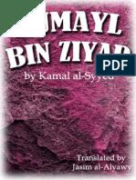 Kumayl Bin Ziyad - Kamal Al-Syyed - XKP