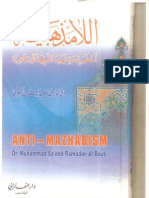 اللامذهبية أخطر بدعة تهدد الشريعة الإسلامية-محمد البوطي
