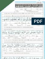 Quran Para 03