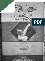 Asaned e Sadrul Afazil.arbi Urdu..