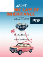 Islamic Law of Inheritance by Dr. Abdul Hai Arfi