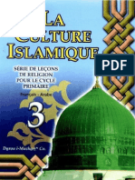 La Culture Islamique 3