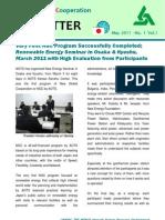 AOTS NGC NewsLetterVol 1 doc.pdf