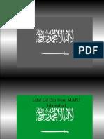 Saudi Arabia Pictures