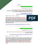 الإسلام و الطب