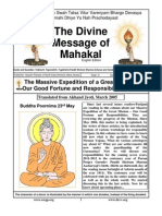 Divine Message of Mahakaal