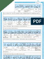 Quran Para 06