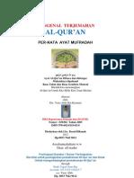Juz 30 101 Indonesia & English Al-Qari'Ah