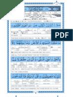 Quran Para 26