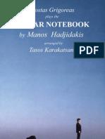 Kostas Grigoreas ( Classical Guitar) - Manos Hadjidakis - The Guitar Notebook __ SCORE
