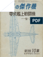 Bunrindo - Famous Airplanes of the World 10 - Mitsubishi A6M 'Zero' Navy Type 0 Carrier Fighter