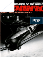 Bunrindo - Famous Airplanes of the World 16 - Nakajima Ki-44  'Shoki' Army Type 2 Fighter