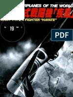 Bunrindo - Famous Airplanes of the World 19 - Nakajima Ki-84 'Hayate' Army Type 4 Fighter