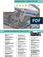 Manual Peugeot 307sw
