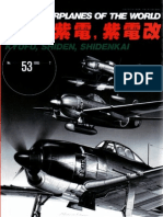 Bunrindo - Famous Airplanes of the World 53 - Kawanishi N1K 'Kyofu', Shiden, Shidenkai