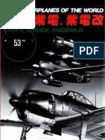 Bunrindo - Famous Airplanes of the World 53 - Kawanishi N1K 'Kyofu', Shiden, Shidenkai