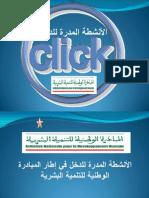 AGR Wilaya
