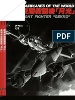 Bunrindo - Famous Airplanes of the World 57 - Nakajima J1N 'Gekko' Navy Type 11 Night Fighter