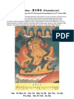Lamdre - Lama Choedak