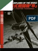Bunrindo - Famous Airplanes of the World 65 - Nakajima Ki-43 'Hayabusa' Army Type 1 Fighter