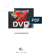 ConvertXtoDVD 3 Russian Manual