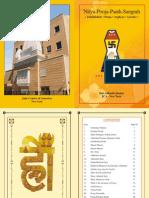 Jain Pooja Book