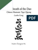 Vital Breath of the Tao