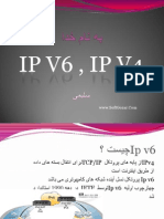 IP V6 & IP V4 SoftGozar.com