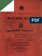 Majaladda Xeerka