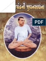 Rajchandra ni Jivan Sadhna - Gujarati