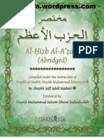Al-hizb Alazam abridged By Shaykh Sufi Iqbal Madani.pdf