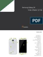 User Guide S Galaxy S4