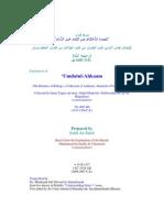 Sharah Umdatul Ahkaam - Saalih Al Uthaymeen